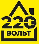 220-volt.png